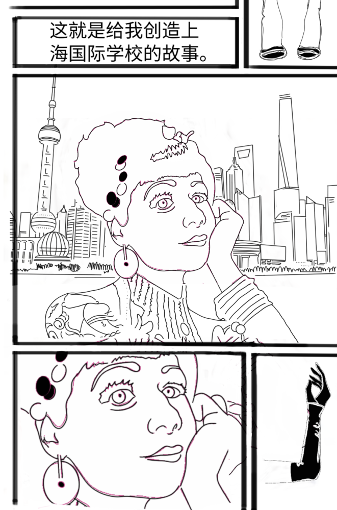 Anna Fur Laxis cartoon in shanghai